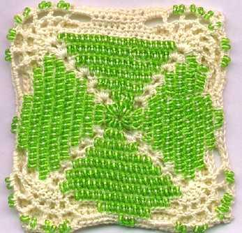 Beaded Purse (Square_